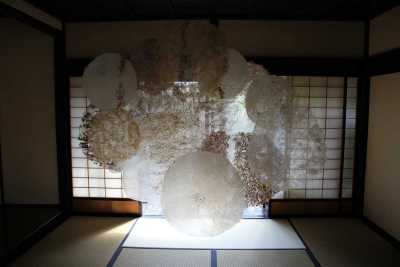Traverser la surface musée du papier Udatsu