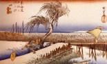 Japão - Artista: Utagawa Kuniyoshi ( 1797/1861) - Periodo Edo