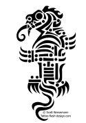 tribal-dragon-1