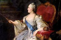 Екатерина II.