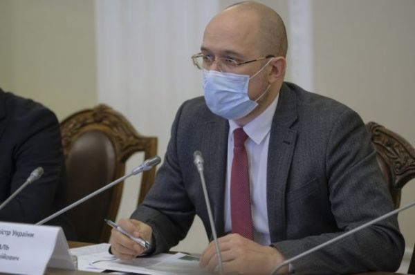 Украина и МВФ должны найти компромисс по вопросу цены на ...