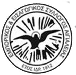 emporikos-4