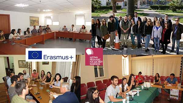 Δημιουργία ενός μοναδικού διαδικτυακού ιστότοπου που αφορά στο σύνολο της νεολαίας της χώρας στο πλαίσιο του προγράμματος της Ευρωπαϊκής Ένωσης Erasmus+