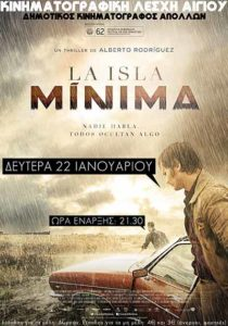 kla-la-isla-minima