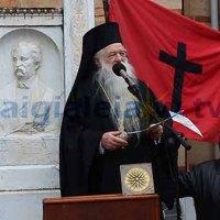 Όλοι με μια φωνή – ΌΧΙ  στο όνομα Μακεδονία στην Π.Γ.Δ.Μ (video)