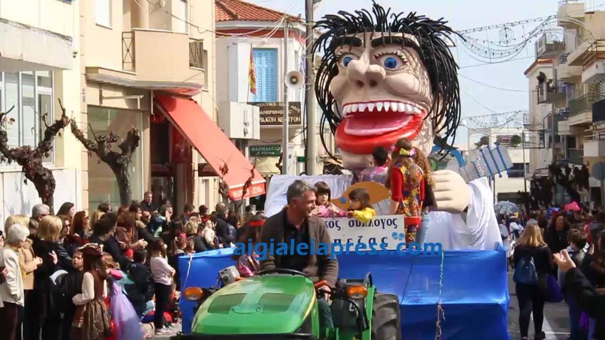 Αίγιο: Παιδικό καρναβάλι 2018 - Χορευτικά και κάψιμο του καρνάβαλου