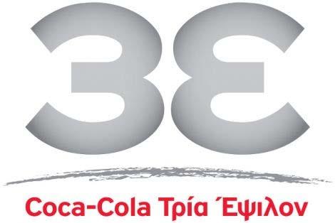 Αστέρα Τέμενης BC - «Coca-Cola 3E»