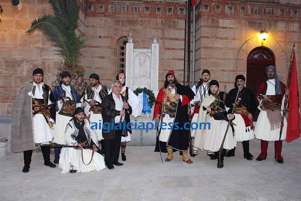 Επέτειος απελευθέρωσης  του Αιγίου ως πρώτης πόλης στην Ελλάδα την 21η Μαρτίου 1821