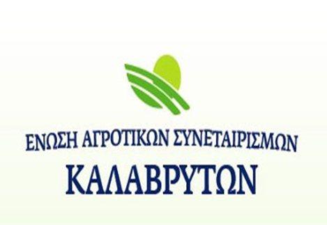 agrotikos-syneterismos-kalavriton
