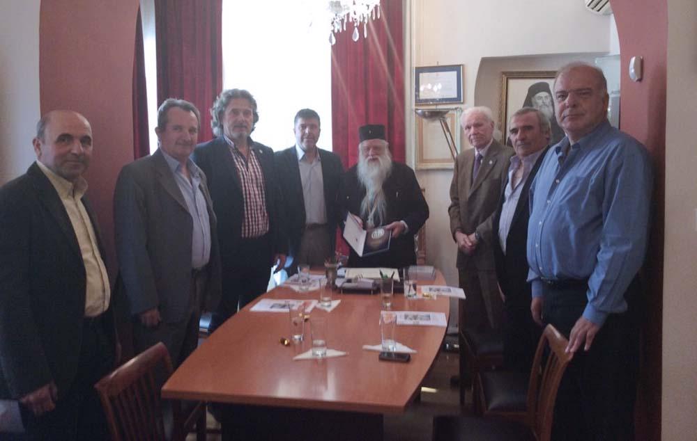 Συνάντηση αντιπροσωπείας της Πανελλήνιας Ομοσπονδίας  Αποστράτων Σωμάτων Ασφαλείας  με τον Σεβασμιώτατο Μητροπολίτη μας