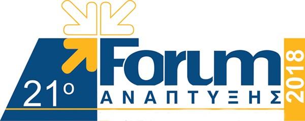 21o-forum