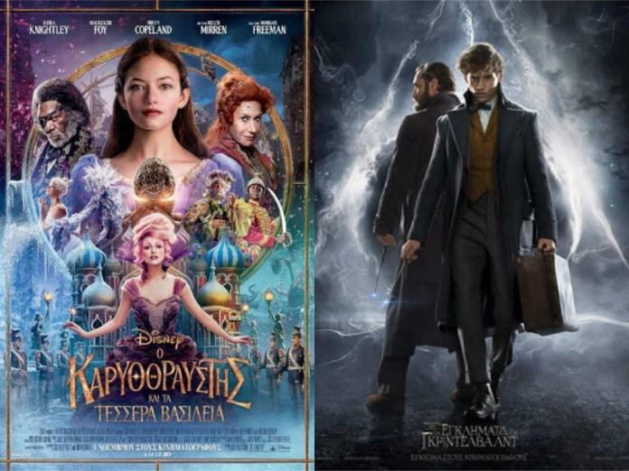 cine-apollon-22-11-2018