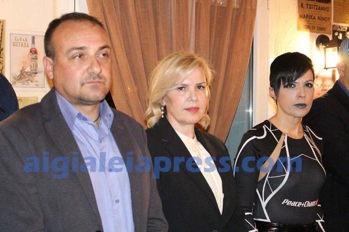 pita-syllogos-alikis-2019