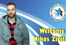 zizilas_asterasbc