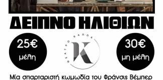 kla-dipno-ilithion