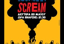 KLA-Economy-Scream