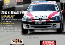 alma-rally-sprint-aigio-2019-web
