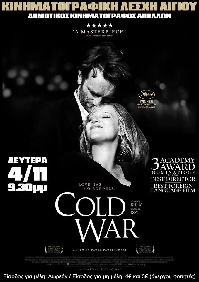 kla-coldwar