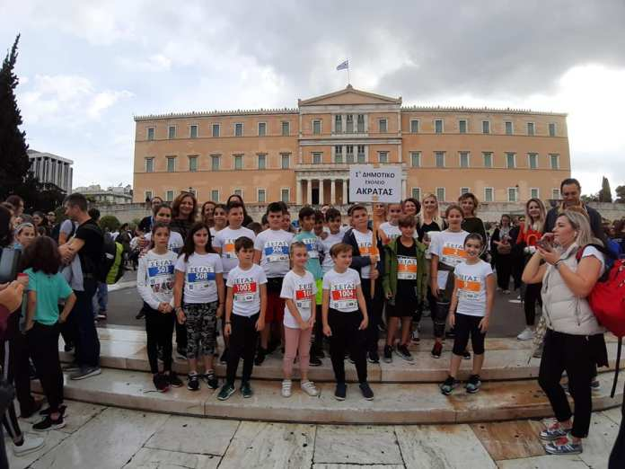 marathonios 1