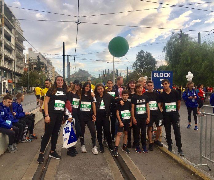 marathonios - gimnasio akratas