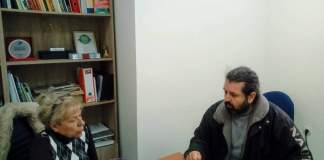 tsoukala-papadopoulos