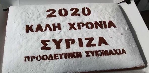 kopi-pitas-syriza