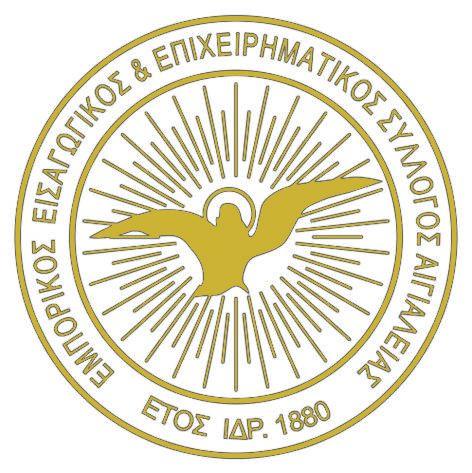 emporikos-epixirimtios