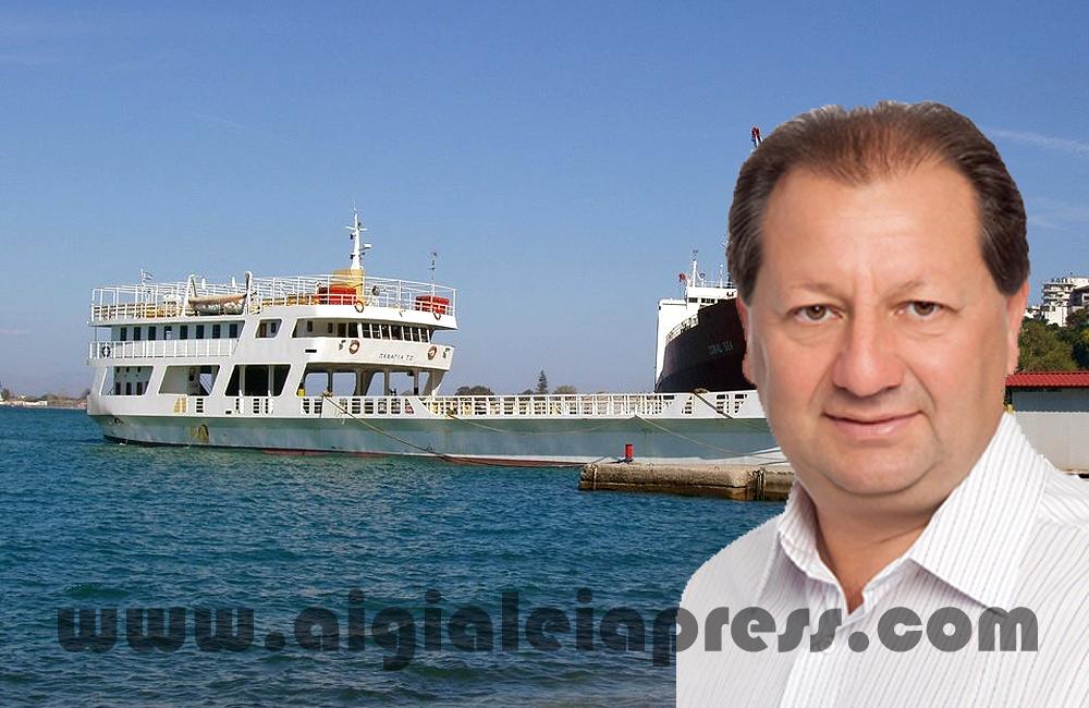 kalogeropoulos_ferry