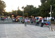 geniki-sineleysi-syriza-aigioy