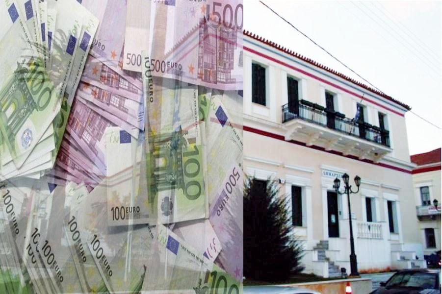 euro-dhmarxia