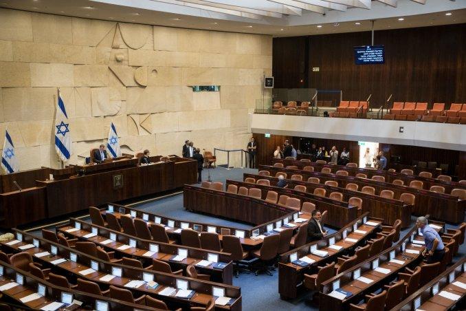 Feloszlatná az izraeli parlamentet a jobboldali ellenzék