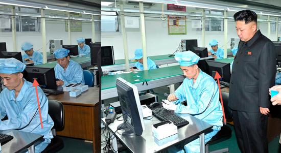 Kim Jong Un en la nueva planta de smartphones