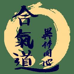 Itai Doshin Aikido