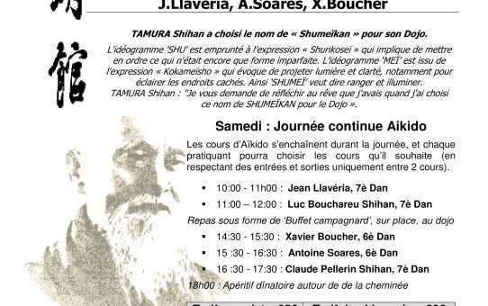 Samedi 2 mars 2019 Hommages à Tamura Shihan au Shumeïkan Dojo avec C.Pellerin Shihan, L.Bouchareu Shihan, J.Llavéria, A.Soares, X.Boucher