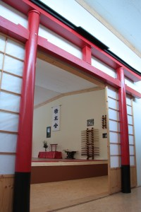 Blick in das Dojo des Aikido Zentrum Ulm/Neu-Ulm