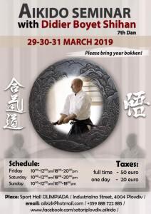[:fr]Stage - 28 au 31 mars '19 - Plovdiv, Bulgarie[:en]Seminar -  March 28th to 31st '19 - Plovdiv, Bulgaria[:] @ Sport Hall OLIMPIADA