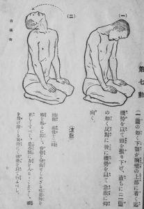 Séptimo movimiento de jikyojutsu