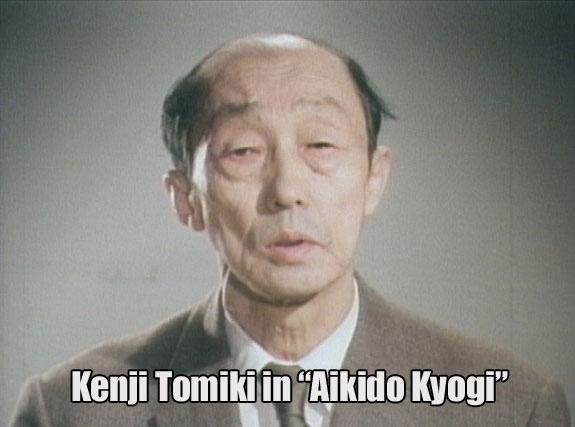 kenji-tomiki-1975