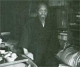 yoshida kotaro