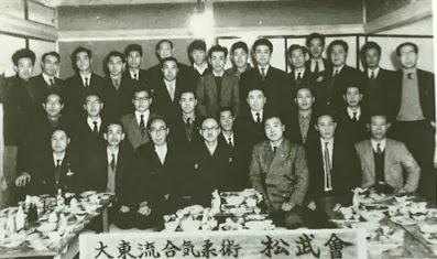 Daito-ryu Aikijujutsu Shobukai (foto de grupo)