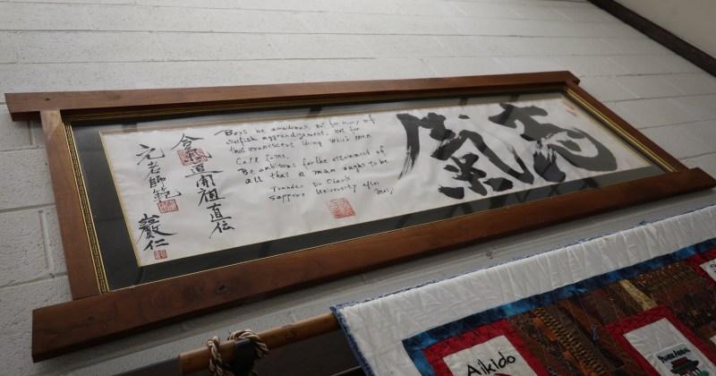 Shiki Calligraphy by Mitsugi Saotome Shihan