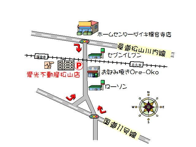 愛光不動産松山店地図