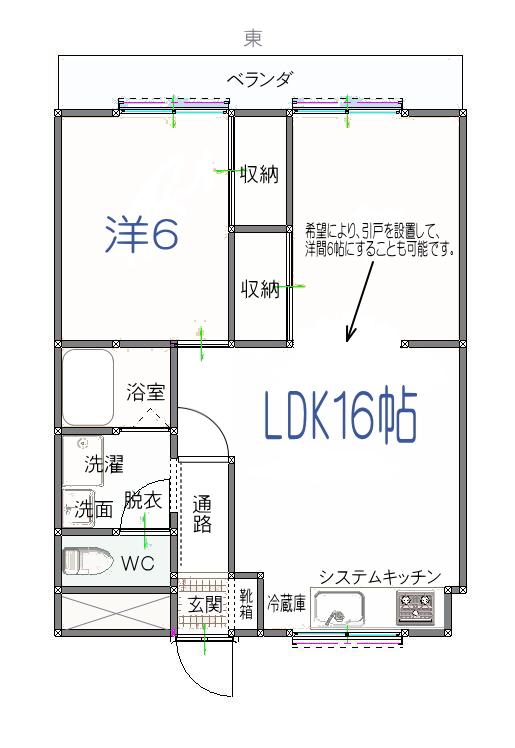 賃貸マンション 1LDK 欧風ナチュラル 松山市生石町