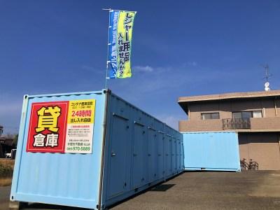 賃貸倉庫 souko 仕事道具×キャンプ用品×カー用品 松山市来住町