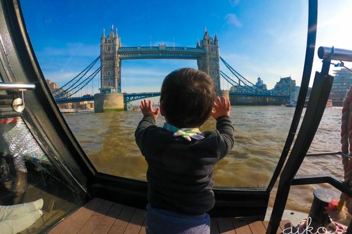 【英國倫敦】親子旅行輕鬆的遊歷方式~Citycruises倫敦遊船,用London Pass可免費搭乘。