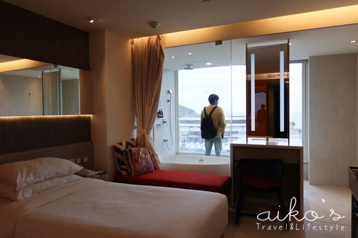 【新北萬里】薆悅酒店野柳渡假館~旁邊就是野柳女王頭,海景房划算又有設計感。