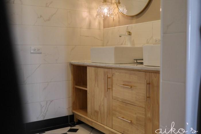 【老透天改造】衛浴空間配置小Tips:我們的衛浴空間開箱
