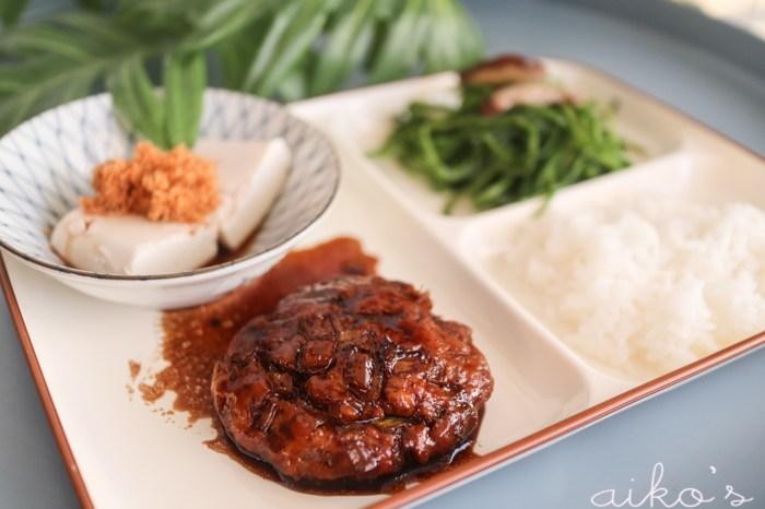 【日式料理】超簡單厚實日式漢堡排。