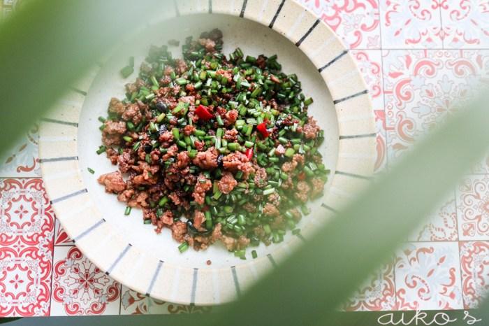 【中式料理】蒼蠅頭,重口味的美味下飯菜。