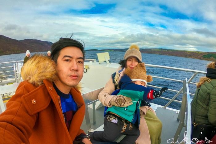 【遊蘇格蘭】來搭尼斯湖遊船找水怪吧@Loch Ness By Jacobite